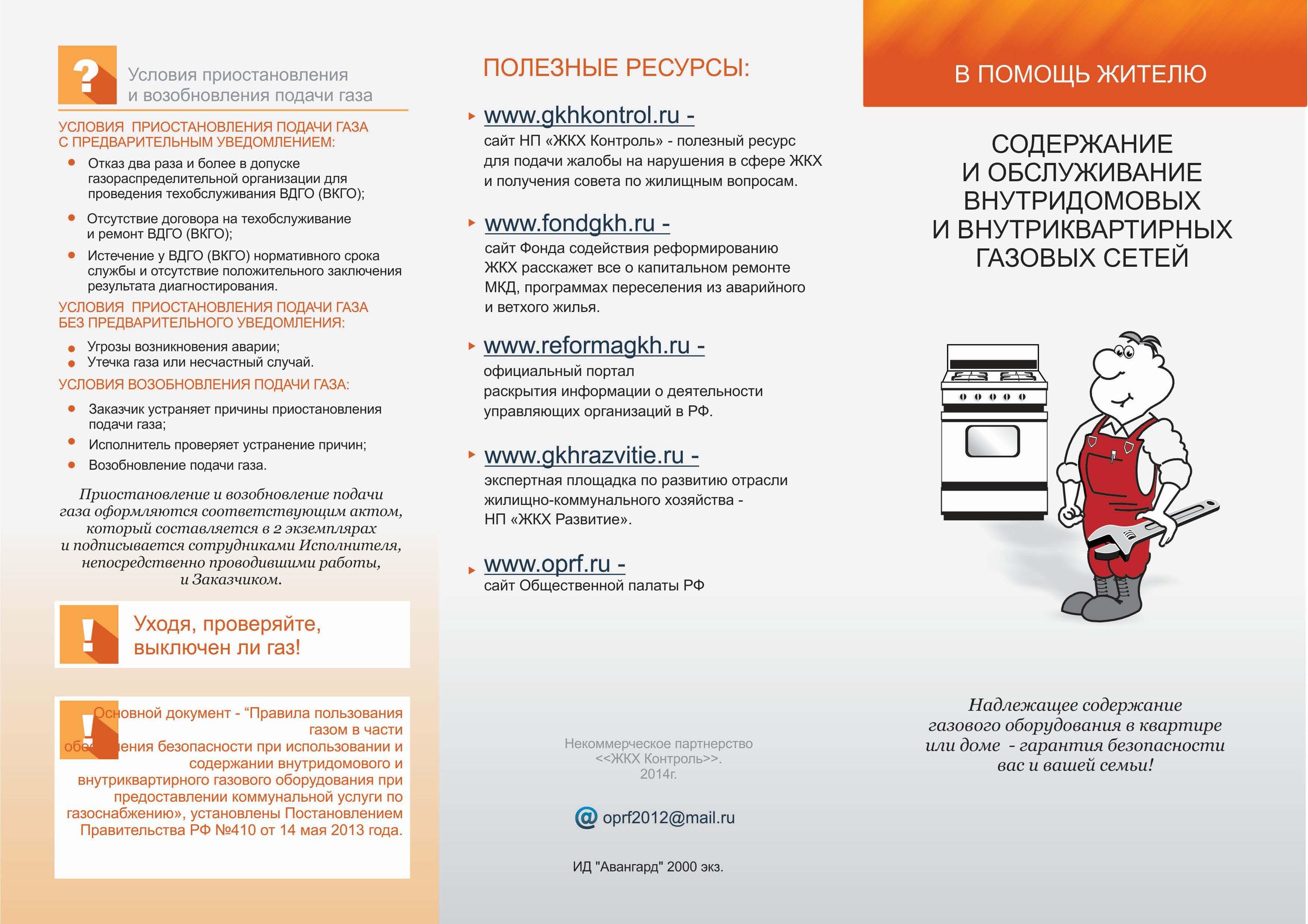 Должностная Инструкция Контрольно-Счетной Комиссии