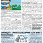 13 Page (7)
